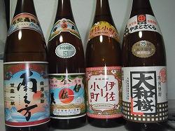 鹿児島焼酎